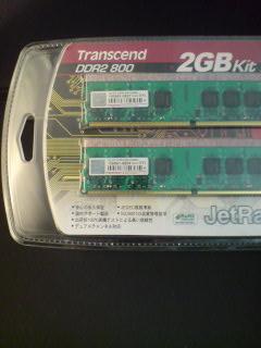 b0035093_23153681.jpg