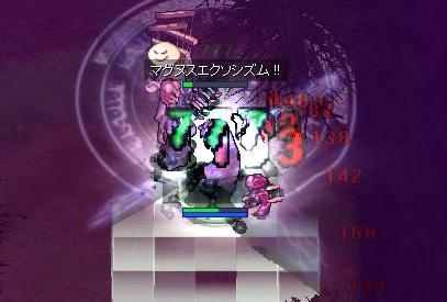 e0076602_21474830.jpg