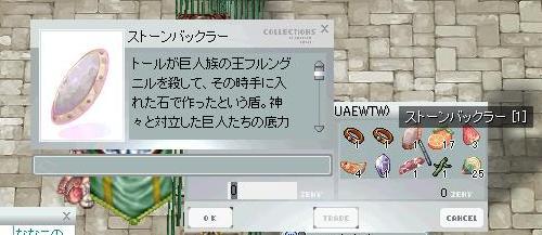 b0107404_1252254.jpg