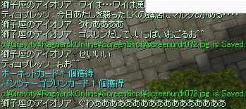 f0107520_15224646.jpg