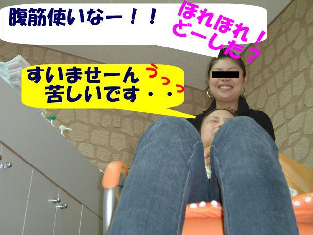f0147821_0131480.jpg