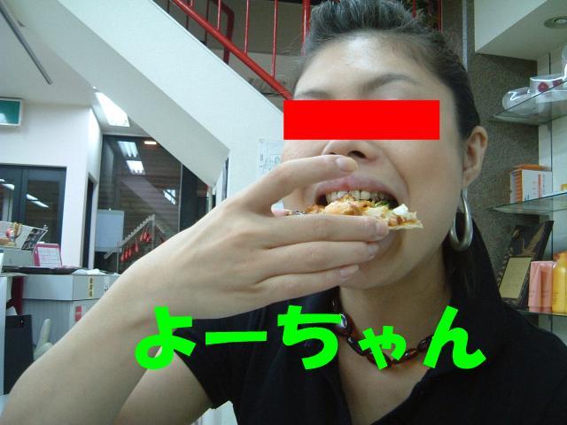 f0147821_022877.jpg