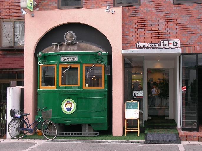 鉄カフェレトロ 堺店_a0066027_5404964.jpg