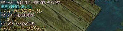 d0051030_1155294.jpg