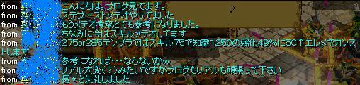 b0088038_1773632.jpg