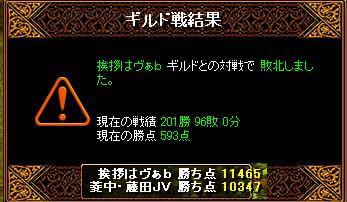b0088038_1775947.jpg