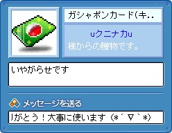 a0099442_20535134.jpg