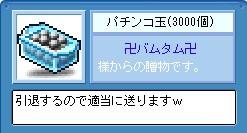 a0099442_21173586.jpg