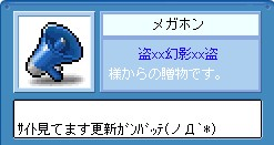 a0099442_211759100.jpg