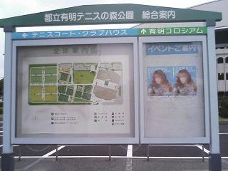 71.高見沢俊彦 in 有明コロシアム_e0013944_323232.jpg