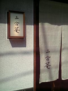 f0127147_13251331.jpg