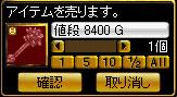 f0115259_16323644.jpg