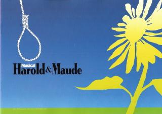 ミュージカル『ハロルド&モード』_e0033570_2152155.jpg