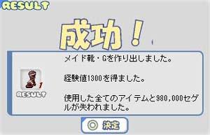 b0069074_19301179.jpg