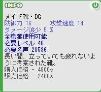b0069074_1933961.jpg