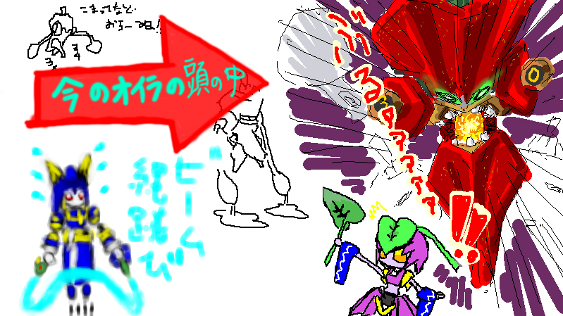 b0113477_19351196.jpg