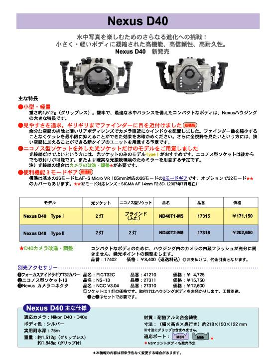 f0067584_950030.jpg