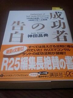 b0113993_051249.jpg