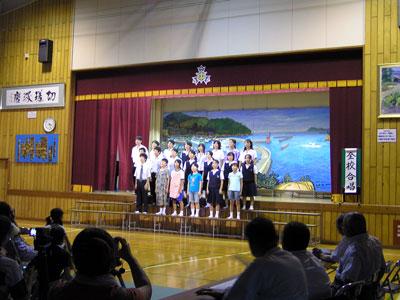 島のステキな中学校♪_a0047200_7274427.jpg