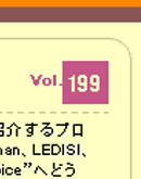 """akおめでとー!!! 祝\""""ak dancin\' hits\""""200回!_b0007805_10171345.jpg"""