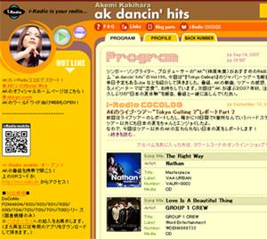 """akおめでとー!!! 祝\""""ak dancin\' hits\""""200回!_b0007805_1023095.jpg"""