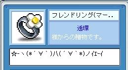 f0006510_14551226.jpg