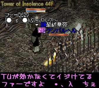 f0072010_6511520.jpg