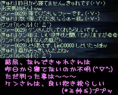 f0072010_6552175.jpg