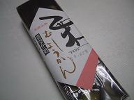 b0020111_2203071.jpg