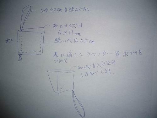 b0035611_20265149.jpg