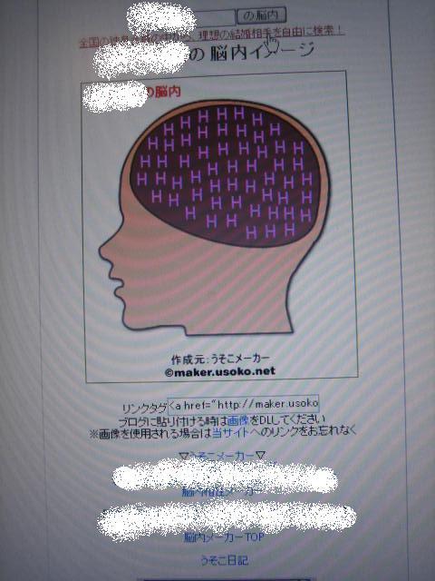 ブロクイズ♪ヒ・ン・ト 1♪_c0064514_16563578.jpg