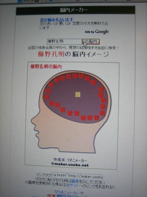 ブロクイズ♪ヒ・ン・ト 2♪_c0064514_1714395.jpg