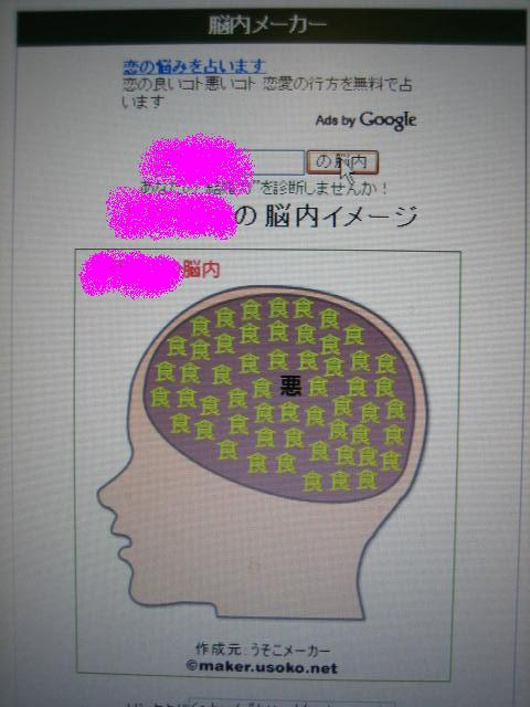 ブロクイズ♪ヒ・ン・ト 3♪_c0064514_17184819.jpg