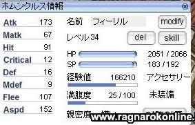 b0037921_18213416.jpg