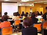 神戸の研修会を終えて。_d0046025_23222627.jpg