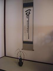 金谷での体験・・・No.3 「THE TEA MUSEUM」_c0079828_14472348.jpg