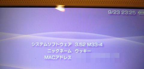 f0065228_23321457.jpg