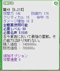 c0051934_11142346.jpg