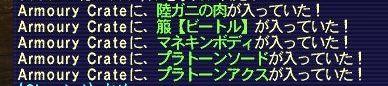 b0072251_958292.jpg