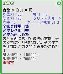b0069164_21421929.jpg