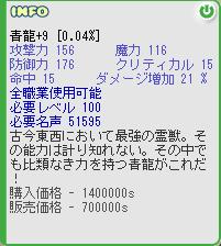 b0069164_2142293.jpg
