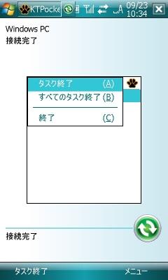 b0029688_1036820.jpg