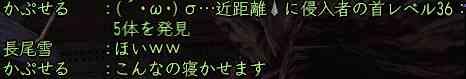 b0047293_14372888.jpg