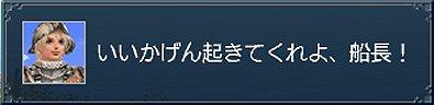 a0080894_23202579.jpg