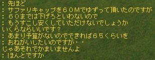 f0101894_11225732.jpg