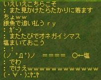 f0101894_11273775.jpg