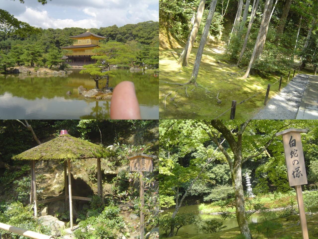 初USJ & 京都観光_d0101000_22233445.jpg