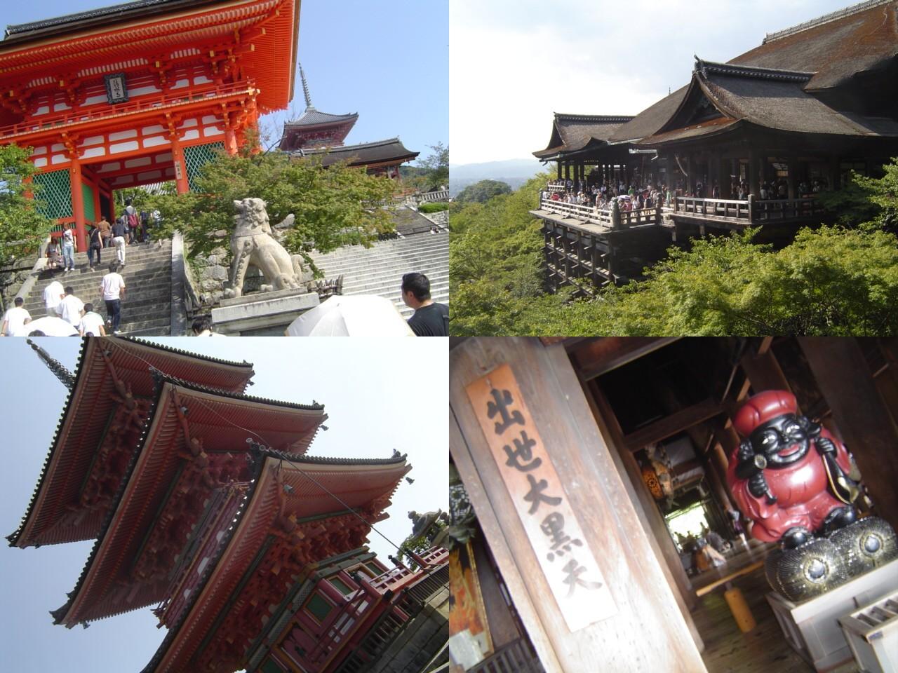 初USJ & 京都観光_d0101000_223147.jpg