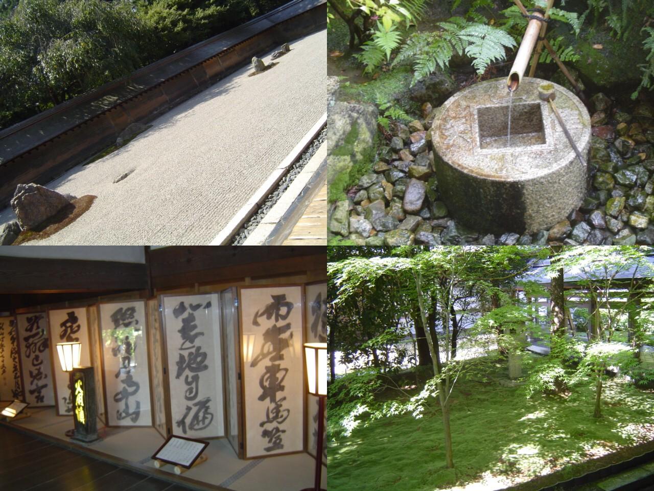 初USJ & 京都観光_d0101000_22364352.jpg
