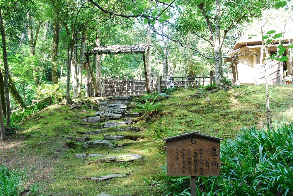 旅の報告 西山荘(水戸光圀公隠居所)_e0087201_22311085.jpg